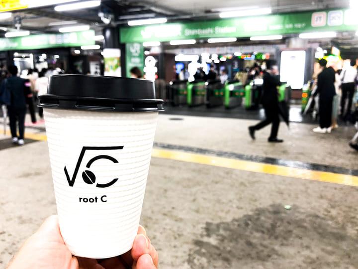 「root C」のコーヒーと新橋駅北口改札。